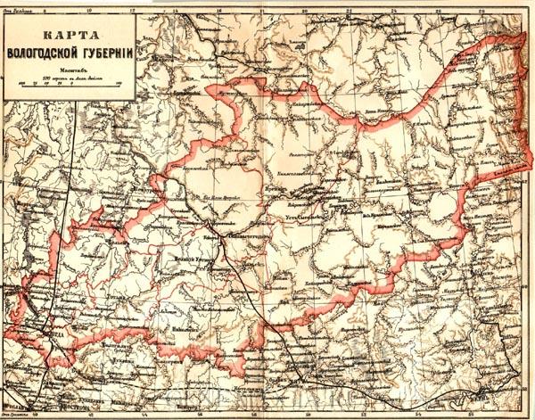 Карта вологодской губернии 1895 года