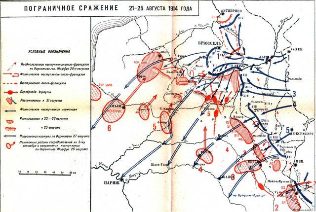 Старинные карты военных действий